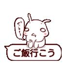 ふきだし☆白ウサギさん(個別スタンプ:5)