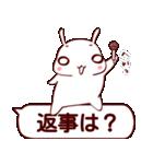 ふきだし☆白ウサギさん(個別スタンプ:6)