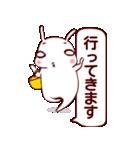 ふきだし☆白ウサギさん(個別スタンプ:9)