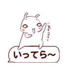 ふきだし☆白ウサギさん(個別スタンプ:10)