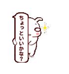 ふきだし☆白ウサギさん(個別スタンプ:11)