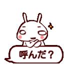 ふきだし☆白ウサギさん(個別スタンプ:12)