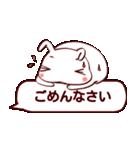 ふきだし☆白ウサギさん(個別スタンプ:15)