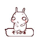 ふきだし☆白ウサギさん(個別スタンプ:16)