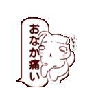 ふきだし☆白ウサギさん(個別スタンプ:17)