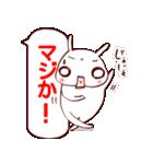 ふきだし☆白ウサギさん(個別スタンプ:18)