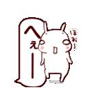 ふきだし☆白ウサギさん(個別スタンプ:19)