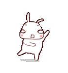 ふきだし☆白ウサギさん(個別スタンプ:20)