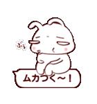 ふきだし☆白ウサギさん(個別スタンプ:25)
