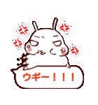 ふきだし☆白ウサギさん(個別スタンプ:26)