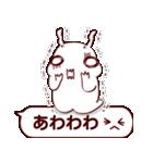 ふきだし☆白ウサギさん(個別スタンプ:27)