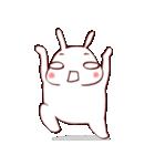 ふきだし☆白ウサギさん(個別スタンプ:28)