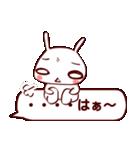 ふきだし☆白ウサギさん(個別スタンプ:30)