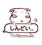 ふきだし☆白ウサギさん(個別スタンプ:31)