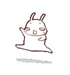 ふきだし☆白ウサギさん(個別スタンプ:32)