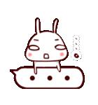 ふきだし☆白ウサギさん(個別スタンプ:33)