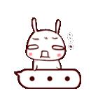 ふきだし☆白ウサギさん(個別スタンプ:34)