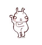 ふきだし☆白ウサギさん(個別スタンプ:36)