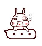 ふきだし☆白ウサギさん(個別スタンプ:37)