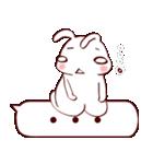 ふきだし☆白ウサギさん(個別スタンプ:38)
