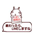 ふきだし☆白ウサギさん(個別スタンプ:39)