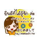 タイ語と日本語で会話しちゃおう!敬語編(個別スタンプ:06)