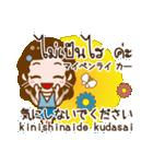 タイ語と日本語で会話しちゃおう!敬語編(個別スタンプ:13)