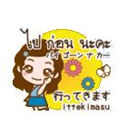 タイ語と日本語で会話しちゃおう!敬語編(個別スタンプ:37)
