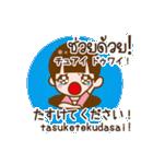 タイ語と日本語で会話しちゃおう!敬語編(個別スタンプ:40)