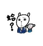 H and E life(個別スタンプ:03)