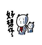 H and E life(個別スタンプ:20)