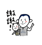 H and E life(個別スタンプ:22)