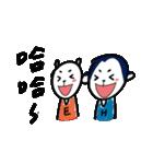 H and E life(個別スタンプ:23)