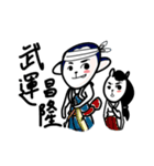 H and E life(個別スタンプ:29)