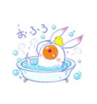 ガンQ(個別スタンプ:02)