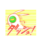 ガンQ(個別スタンプ:05)