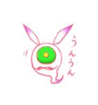 ガンQ(個別スタンプ:08)