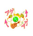ガンQ(個別スタンプ:14)
