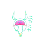 ガンQ(個別スタンプ:29)