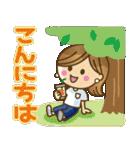 【夏〜真夏】大人女子♥丁寧&気づかい言葉(個別スタンプ:3)