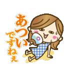 【夏〜真夏】大人女子♥丁寧&気づかい言葉(個別スタンプ:5)
