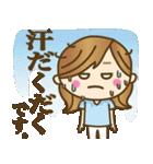 【夏〜真夏】大人女子♥丁寧&気づかい言葉(個別スタンプ:7)