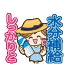 【夏〜真夏】大人女子♥丁寧&気づかい言葉(個別スタンプ:9)