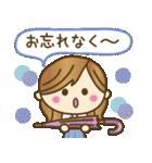 【夏〜真夏】大人女子♥丁寧&気づかい言葉(個別スタンプ:11)