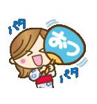 【夏〜真夏】大人女子♥丁寧&気づかい言葉(個別スタンプ:13)