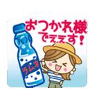 【夏〜真夏】大人女子♥丁寧&気づかい言葉(個別スタンプ:16)