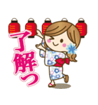 【夏〜真夏】大人女子♥丁寧&気づかい言葉(個別スタンプ:18)