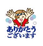【夏〜真夏】大人女子♥丁寧&気づかい言葉(個別スタンプ:22)