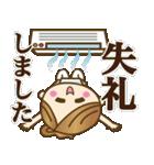 【夏〜真夏】大人女子♥丁寧&気づかい言葉(個別スタンプ:25)