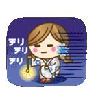 【夏〜真夏】大人女子♥丁寧&気づかい言葉(個別スタンプ:27)